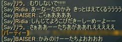 2013-05-27 02-03-57
