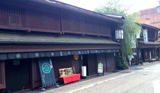 斎藤美術館・カフェ町家さいとう