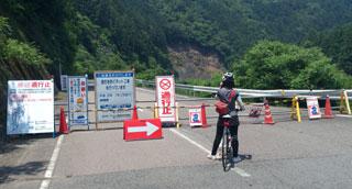 長良川沿い県道通行止め