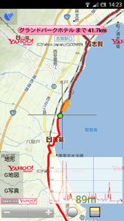 地図ロイドYAHOOマップ