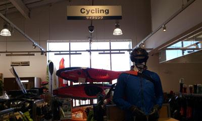 サイクリングコーナーもある