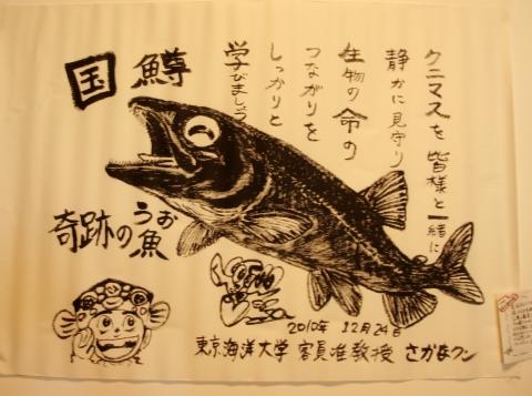田沢湖12