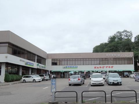 田沢湖41