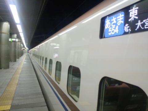 長野新幹線10