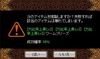 141026鏡1