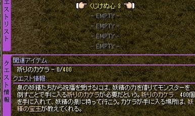 1410限界突破3