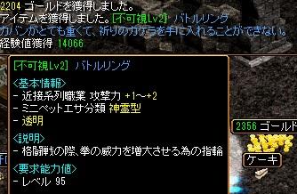 1410透明指33