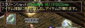 1411wiz鏡3