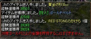 1411いべ3