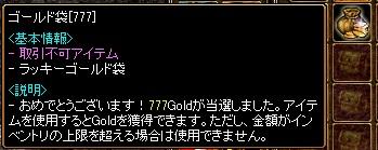 1411いべ02