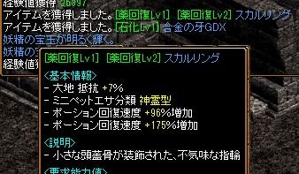 1410w薬指2 45