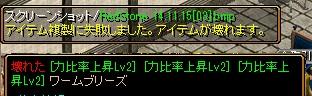 1411チビ鏡1