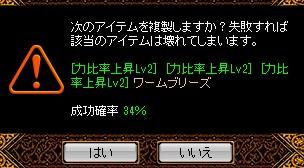 141116鏡