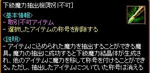 1411下級1