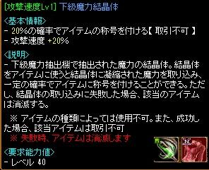 1411下級2