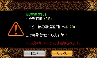 1411下級3