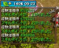 1412壺2
