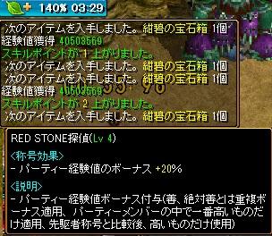 1412壺4