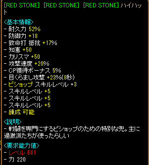 2014022217191451f.png