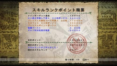 mhf_20131026_211048_864.jpg