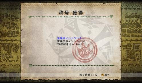 mhf_20131103_070543_764.jpg