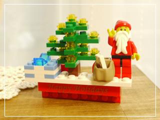 LEGOHolidayMagnet05.jpg