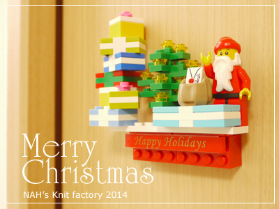 LEGOHolidayMagnet08.jpg