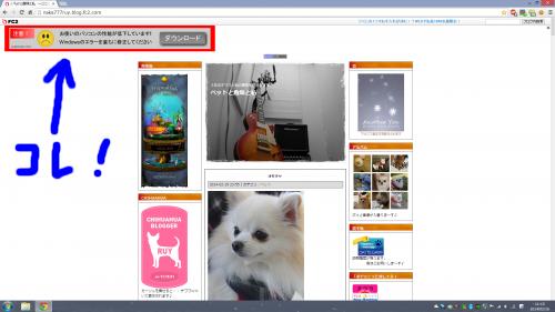 モザイク広告_convert_20140216111807