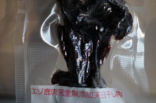 DSC03685_convert_20140123001202.jpg