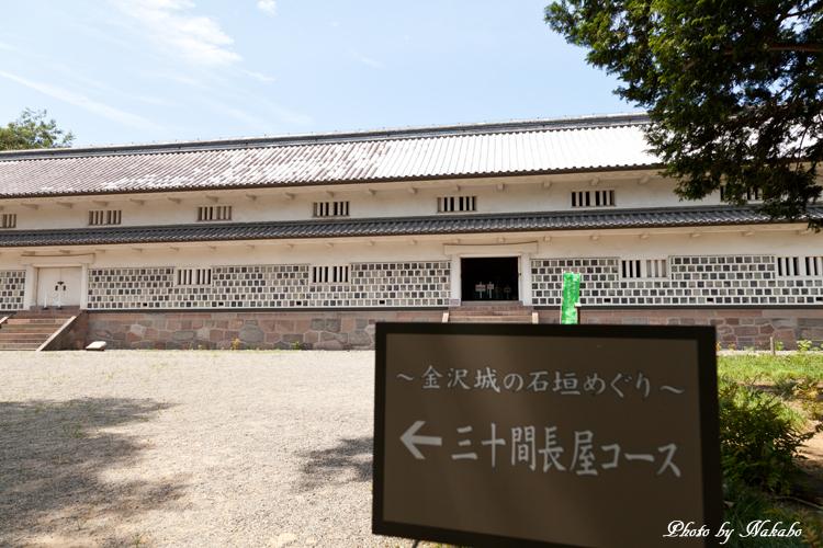 Kanazawa_2013_100_1.jpg