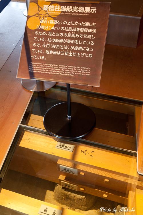 Kanazawa_2013_104.jpg