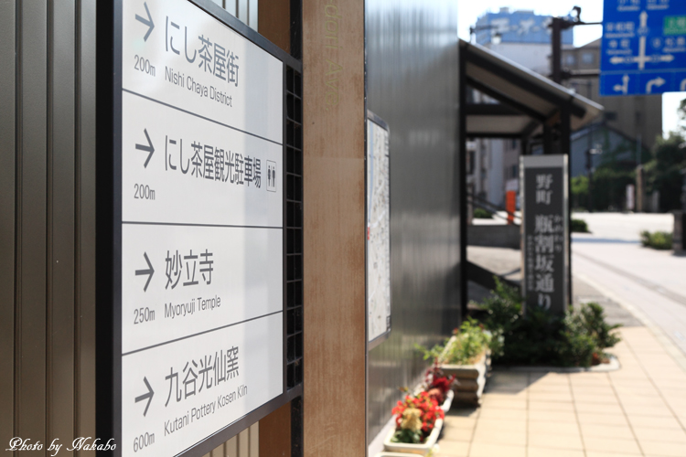 Kanazawa_2013_11.jpg