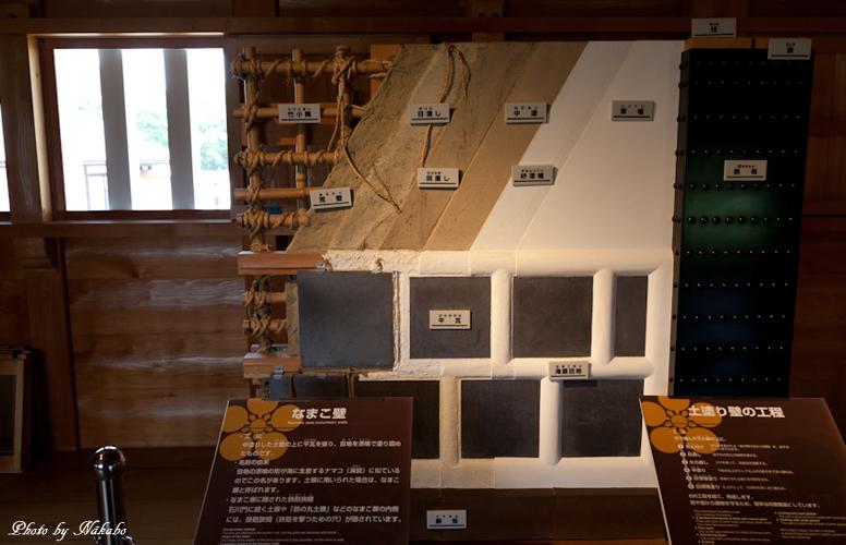 Kanazawa_2013_110.jpg