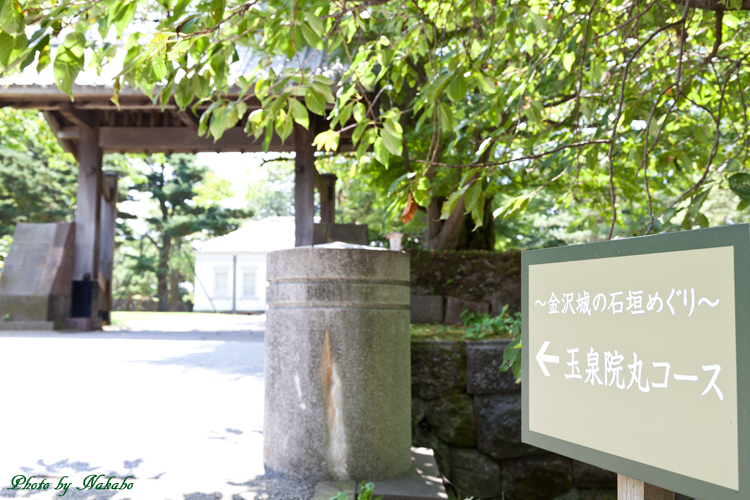 Kanazawa_2013_112.jpg