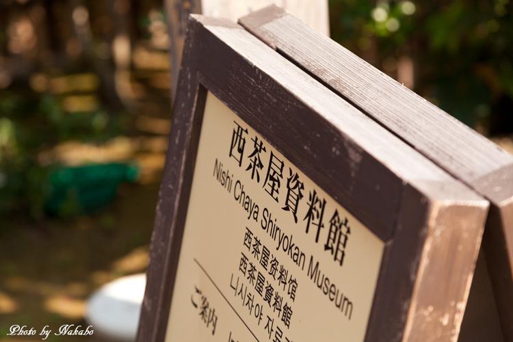 Kanazawa_2013_19.jpg