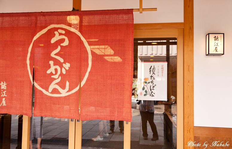 Kanazawa_2013_23.jpg