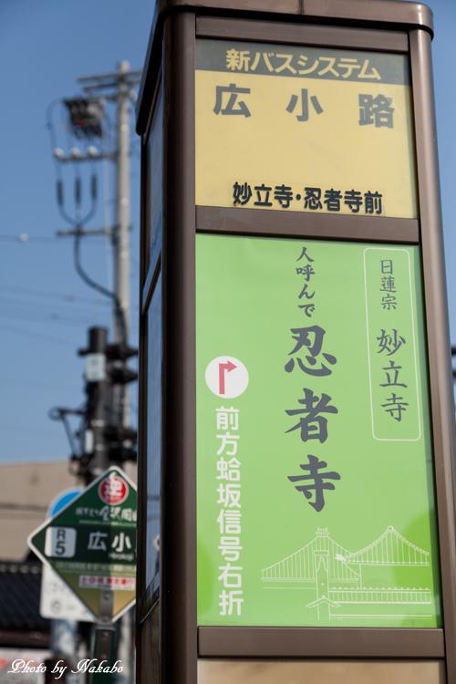 Kanazawa_2013_24.jpg