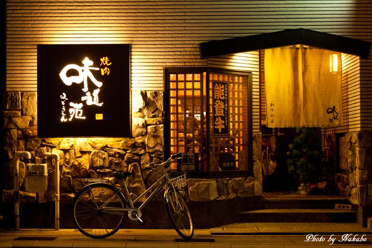 Kanazawa_2013_30.jpg