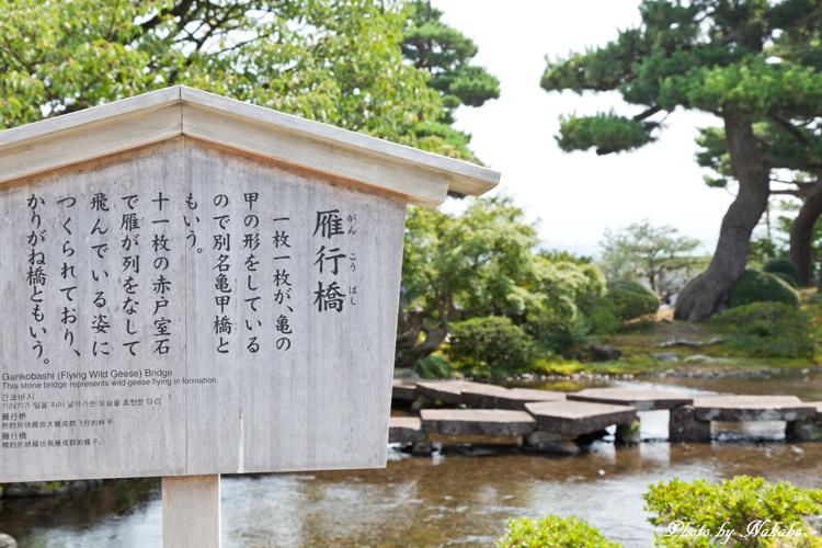 Kanazawa_2013_44.jpg