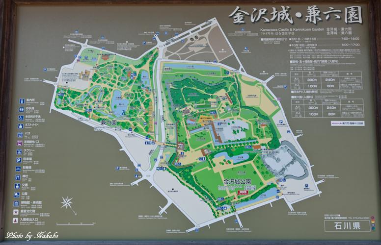 Kanazawa_2013_88.jpg