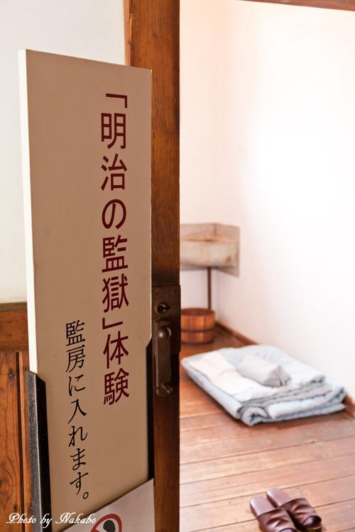 Nagoya_14.jpg