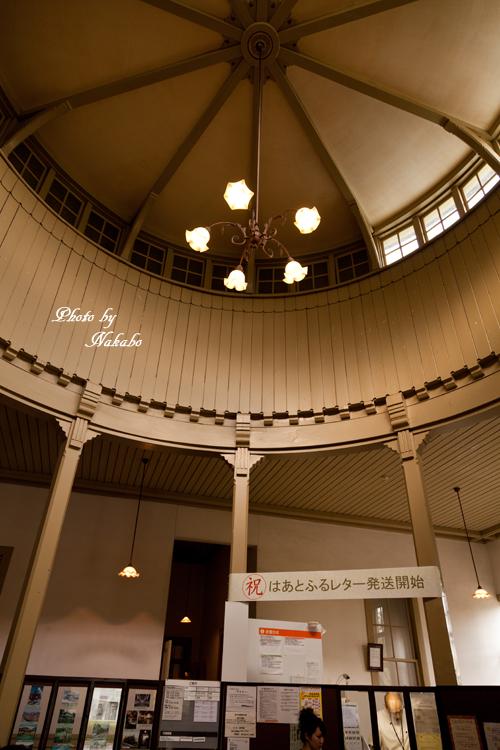 Nagoya_48.jpg