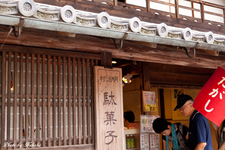 Nagoya_51.jpg