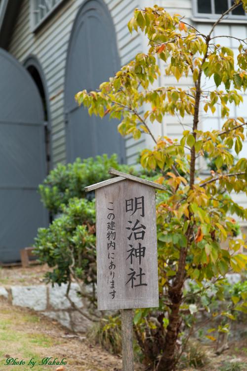 Nagoya_68.jpg