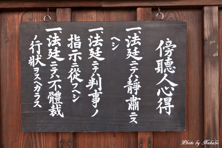 Nagoya_7.jpg