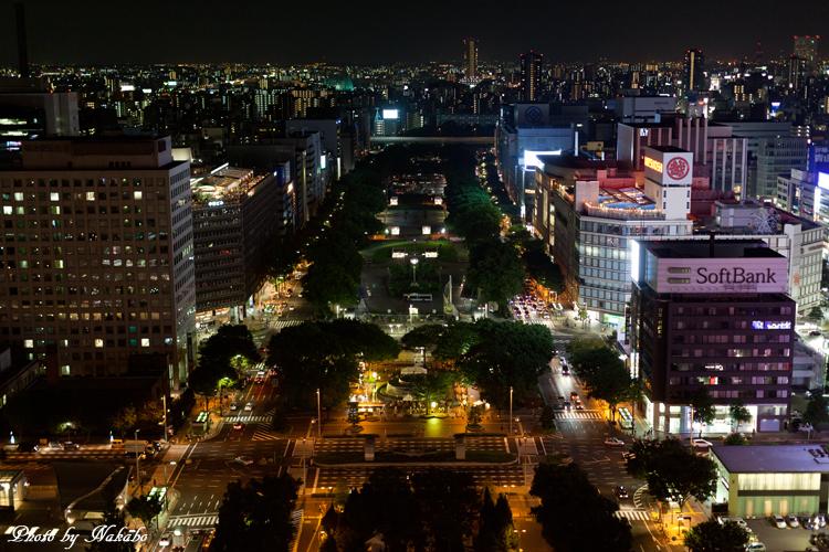 Nagoya_74.jpg