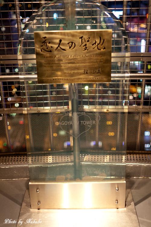 Nagoya_76.jpg