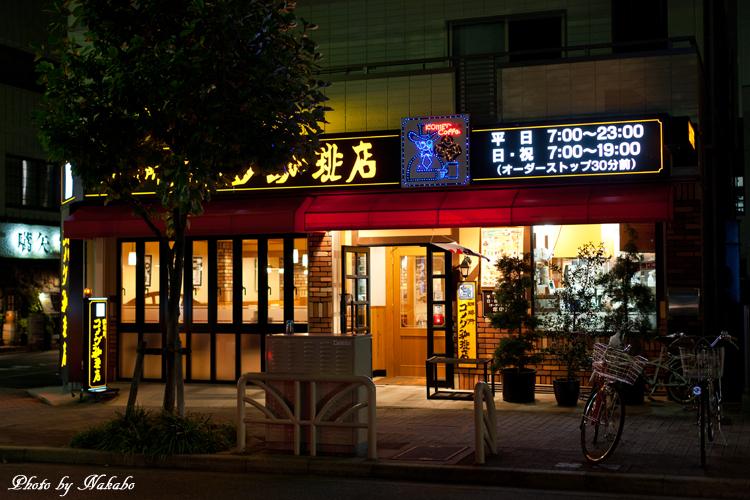 Nagoya_78.jpg