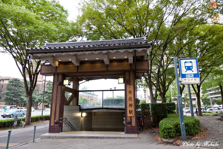 Nagoya_91.jpg
