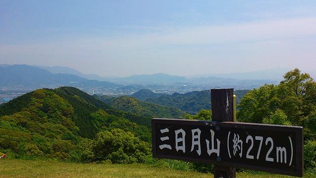 mikadukiyamachoujou